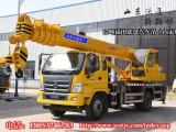山东沃通重工供应12吨福田130汽车吊(内走绳)厂家直销