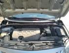 丰田 卡罗拉 2013款 1.6 自动 GL炫酷特装版-家用轿车