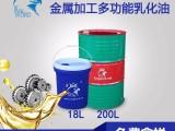 劲诺厦门供应18L铁罐金属加工多功能乳化油润滑冷却切削油批发