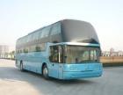 菏泽到深圳直达客车-大巴车(在哪坐车)多少钱+几点到?