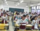 百名家长话衡实 感谢衡实中给孩子提供良好的学习环境