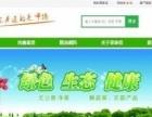 信阳免费做网站,信阳网站制作,信阳网站建设设计