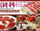 韩国烤肉厨师