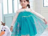 2015冬款加厚韩国进口童装冰雪奇缘艾莎公主仙美蕾丝长袖连衣裙