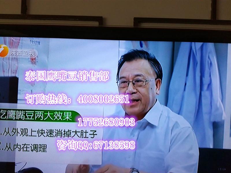 泰国鹰嘴豆公告喝鹰嘴豆汤减胳膊减大腿降三高效果怎样