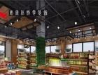 合肥超市装修烟酒超市装修 相同的选择,不同的期待