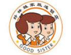 好姊妹 加盟
