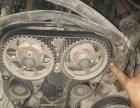 汽车修理,发动机,底盘,电路