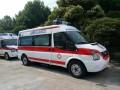 烟台市救护车出租,长途救护车出租,120救护车出租