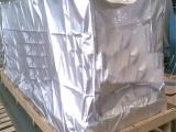 海陆运大型机械真空铝箔袋四层防潮防腐蚀防静电纯铝袋成都厂家