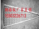 异型钢格板,太原扇形钢格栅板,不规则格栅板网格板供应商