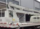 高空作业车 12米14米16米18米平台升降车多少钱1年0.1万公里8.65万