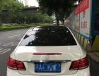 奔驰 E级双门轿跑车 2014款 E200 2.0T 自动-价格