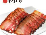 松桂坊黑猪五花腊肉 湖南特产正宗腊肉腊肠