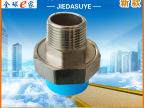 厂家供应 直销 优质PPR管件管材 外螺纹活接(白、蓝)Ф50