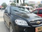 雪佛兰科帕奇2010款 2.4 手动 5座舒适型(进口) 精品车