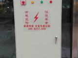 广州电缆线出租 铜芯电缆线出租安装 广州电缆线租赁服务