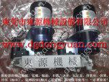 SN1-35冲床开关橡胶保护套,超负荷过载泵维修-模具夹紧油