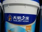 广东天骄之家防水材料