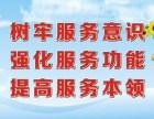 欢迎访问(宁波玺泽马桶官方网站)各售后服务咨询电话欢迎您