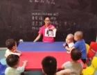 家庭式幼儿早教及托管转让 或寻求合作