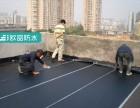 屋面彩钢板防水 彩钢瓦屋面防水 钢构屋面漏水维修