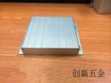 铝型材外壳仪表壳体铝盒铝防水盒