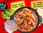 山東愛辣啵啵魚加盟 特色啵啵魚連鎖加盟