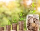 太原中小微企业贷款申请流程