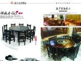 田园农庄山庄饭店桌椅古香古色火烧木炭烧木台凳