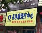 雄县 人民大街(赛雪龙商厦对) 商业街卖场 230平米