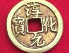 瓷器 字画 钱币 玉器私下快速交易出手变现