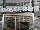 长沙市安利专卖店详细地址,长沙市安利产品有卖