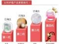 一款方便,不用塞,不用服用的女性私密养护产品,大品牌!