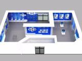 长春展览公司,长春展台设计搭建,长春展览工厂