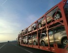 新疆轿车托运多少钱?轿车托运注意什么?专业安全运输天天发车