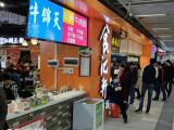 洪山广场双地铁经营火爆美食广场旺铺招商 无转让费