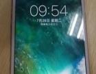 iPhone 6s plus国行三网