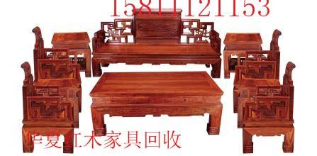 回收红木家具 回收天津红酸枝家具 回收越南黄花梨木