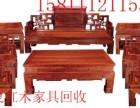回收红酸枝电视柜 回收 老红木靠背椅