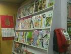 普兰店学校旁书店、文具店因事低价出兑转让,价格面议