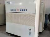 二手中央空调 东元20匹吊顶式水冷柜机厂家直售