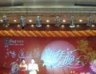 舞台展厅布置会展庆典活动执行音响舞台搭建