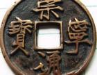 重庆忠县高端艺术品古董鉴定拍卖