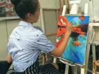 北京亚运村知春路国贸寒假美术培训班素描油画手绘速写彩铅水彩班