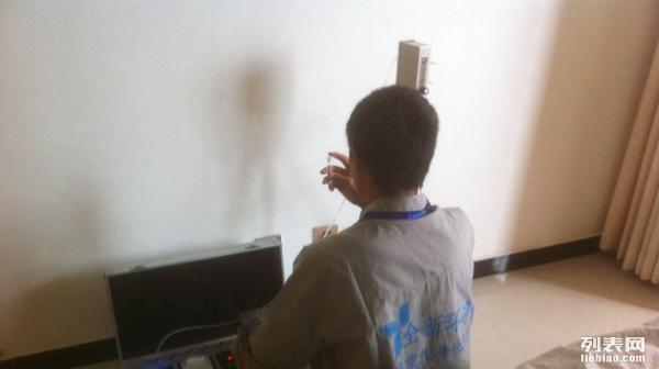 专业装修后保洁 生活保洁 甲醛检测治理