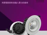 led射灯外壳厂家供应4寸-8寸射灯外壳 质保两年