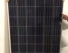 安阳太阳能组件回收电池片回收硅片回收