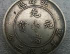 长期上门高价收购漳州地区银元 钱币 铜器等古玩 古董