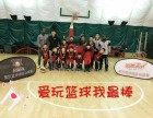 外教篮球美式教育